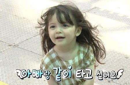 박주호 딸 아내 인스타그램 일상 모습들 Anna