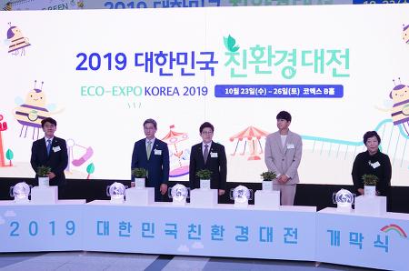 2019 대한민국 친환경 대전★ 현대홈쇼핑이 친환경 캠페인을 하는 이유!