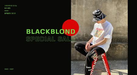 BLACKBLOND 스페셜 세일
