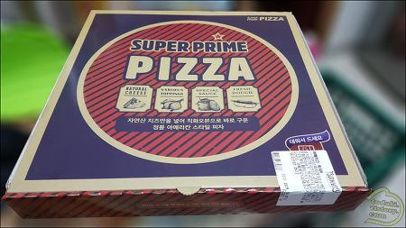 놀랍지 않은 이마트 '어메이징' 피자