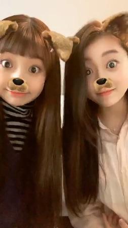 유니티 현주 수지 인스타 라이브
