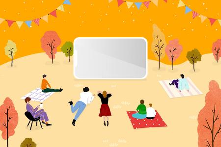 랜선으로 즐기는 언택트 가을 축제 #온라인축제 #비대면축제 #온택트축제