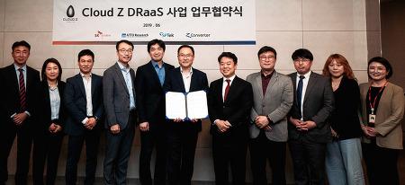하이브리드∙멀티 클라우드도 온리원(Only 1)  'DR(재해복구) 서비스' 사업 협력 협약