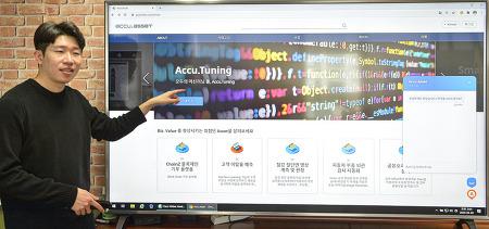 SK㈜ C&C AI·빅데이터·블록체인 실사례 및 즉시 활용 가능 알고리즘 모은 '아큐애셋' 오픈