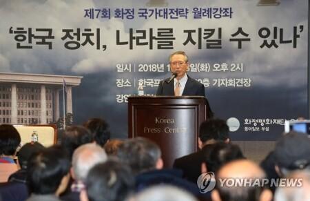 [2018-01-23 화정 국가대전략 월례강좌] 한국 정치, 나라를 지킬 수 있나 (원고)