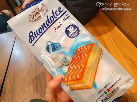 [이탈리아 과자] 프레디 부온돌체 후레시밀크 Freddi Buondolce 맛있는 수입과자
