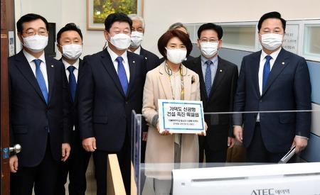 [한정애 국회의원] 가덕도 신공항 건설 촉진 특별법 발의
