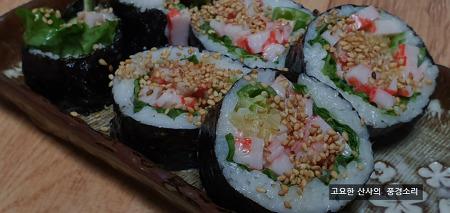 백종원의 요리 비책, 게맛살 마요 김밥