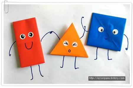 색종이접기-직사각형,정삼각형,정사각형
