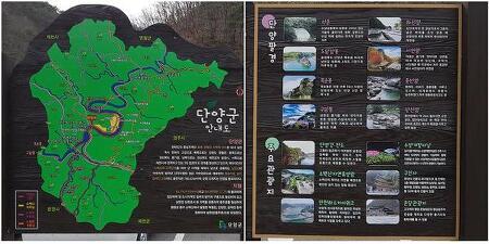 2019 지역정책 우수사례 수상지  충북 단양 수양개역사문화길을 다녀와서