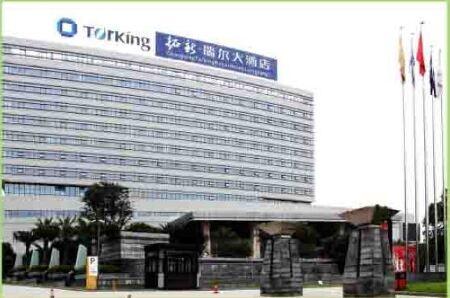 중경 로얄 호텔 (重庆瑞尔大酒店, Chongqing Royal Hotel, 중국 중경/총칭) 소개