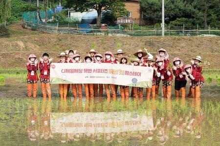 [PR 현장] 햇반 서포터즈 햇쌀 1기 '팜스테이' 활동