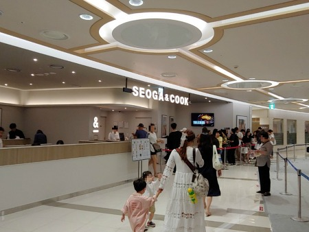 영등포 타임스퀘어맛집, 서가앤쿡 메뉴 및 가격
