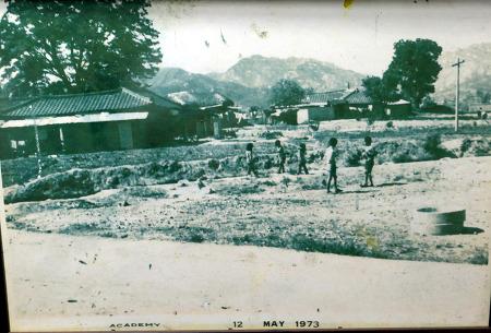 [옛사진]1973년 호계2동 느티나무(현 육교옆) 주변 풍경