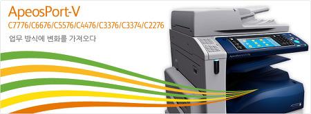 ApeosPort-V C7776/C6676/C5576/C4476/C3376/C3374/C2276