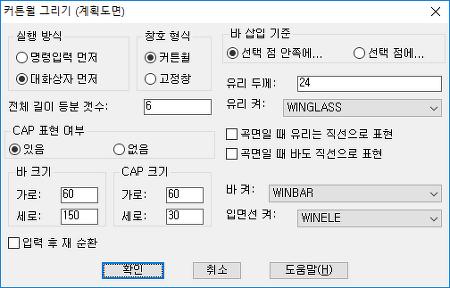 XiCAD v4.54 업그레이드