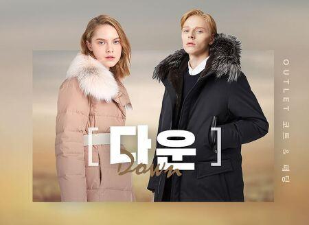 LF 아울렛 아우터 세일