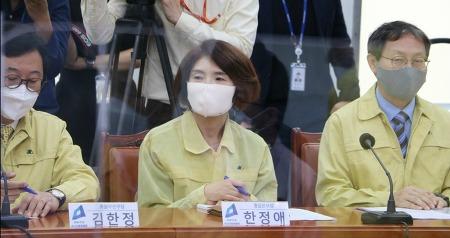 [한정애 국회의원] 코로나19 국난극복위원회 2차 전체회의