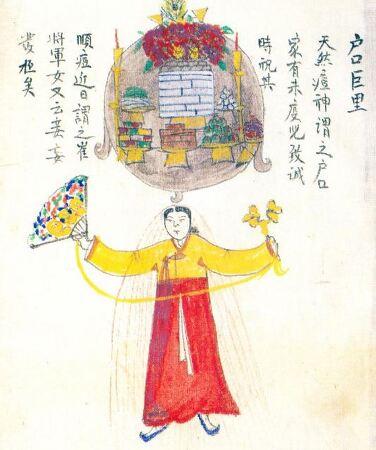1750년 '조선판 코로나19'로 22만명이 떼죽음 당한 사연