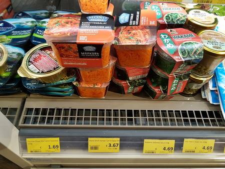 몰타 여행 - 몰타에도 한국 당근 샐러드가 있다니