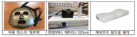 생활주변 방사선(라돈) 초과 제품 리콜 실시