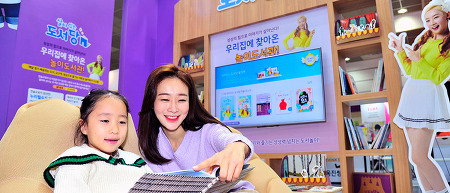 SK브로드밴드, 한국서비스품질지수(KS-SQI) 초고속인터넷 6년 연속, IPTV 2년 연속 1위 달성