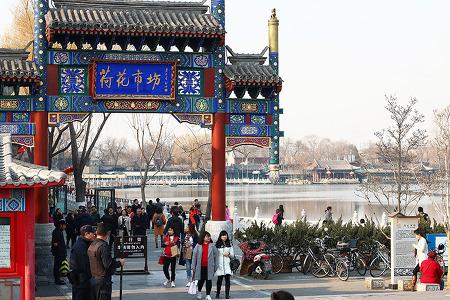 180302 - 베이징(스차하이)