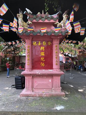 베트남 여행기 3, Vietnam Travel 3