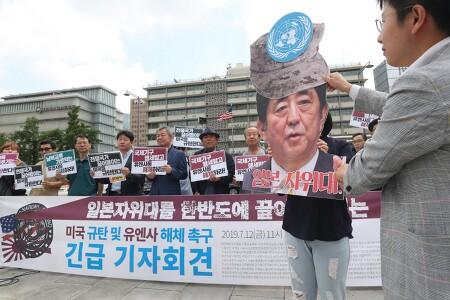 '유엔사 보폭' 넓히려는 미국…북한 넘어 '동북아 체스판'까지 보나