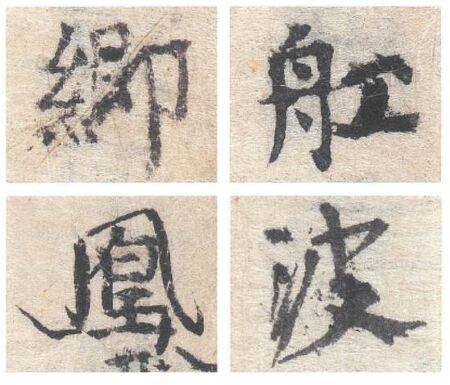 """'직지'보다 138년 오래된 금속활자본…'국내 존재 사실 까맣게 몰랐다"""""""