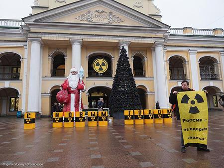 코로나-19가 앗아간 40세의 러시아 반핵운동가
