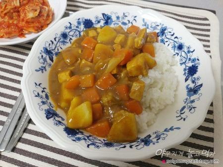 [오뚜기 3일 숙성카레] 카레가루보다 맛있는 고형카레! 맛있는 카레 만들기