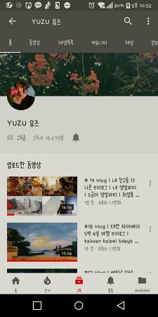 유튜브 채널 추천