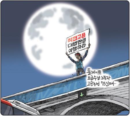[김민아 칼럼]아직도 여성이 '상의 탈의'로 저항해야 하는 나라