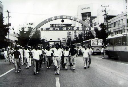 [옛사진]1987년 6월의 안양은 민주화운동 열기로 뜨거웠다