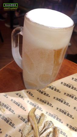 강력추천! 더울땐 진짜 시원한 살얼음 생맥주 '크라운호프' 한입노가리