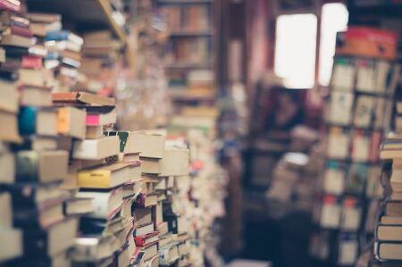 책 정보는 어디서 찾을까?