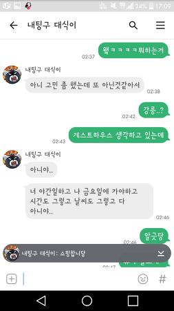 짧은 여름휴가 혼행기 인천/부평 남자 혼자 여행기 2박3일 1일차