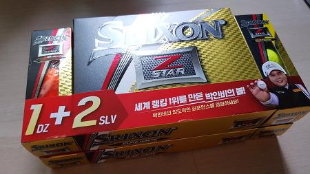 스릭슨 지스타 1dz+2slv 행사 구매기