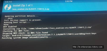 누크(Nook HD+) 태블릿 펌웨어 업데이트 (누가;Nougat)