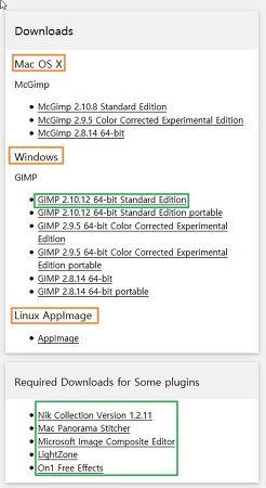 GIMP 2.10.12 partha 버전 릴리즈