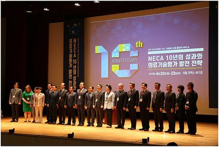 [네카인 이야기] 한국보건의료연구원 개원 10주년 기념 심포지엄 참석 후기