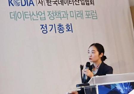 """[B2EN News] """"데이터3법 통과는 이제 시작...하위법령 따라 산업 크게 달라져"""""""