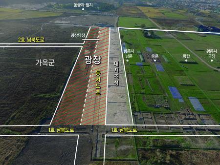 1400년전 '신라판 광화문 광장',  경주 황룡사 앞쪽에 존재했다