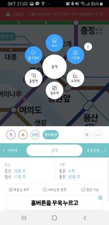 M7111 서대문역 서대문경찰서 정차, 운정신도시 출퇴근시간 기록(금요일)