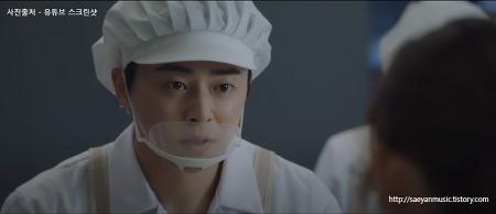 조정석 아로하 (가사/MV/슬기로운 의사생활OST)