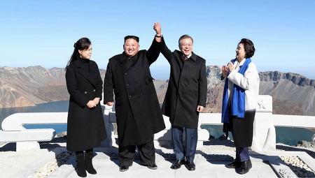 백두산 천지 - 평화, 새로운 미래