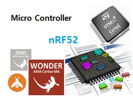 STM32. nRF52. ESP32. EFM8. EFM32. PSoC 활용 정리.