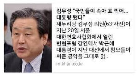 민생 법안 처리 무산에서 또 드러난 자한당의 발목잡기