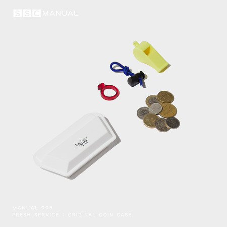 SSC MANUAL 008 : FRESH SERVICE ORIGINAL COIN CASE